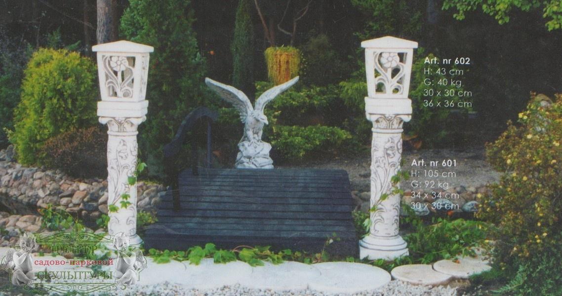 Изделия из арт бетона купить руза бетон